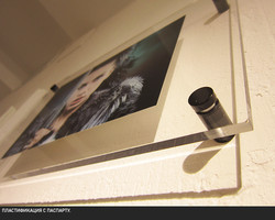 пластификация фотографии