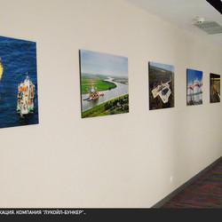 пластификация фотографии выставка